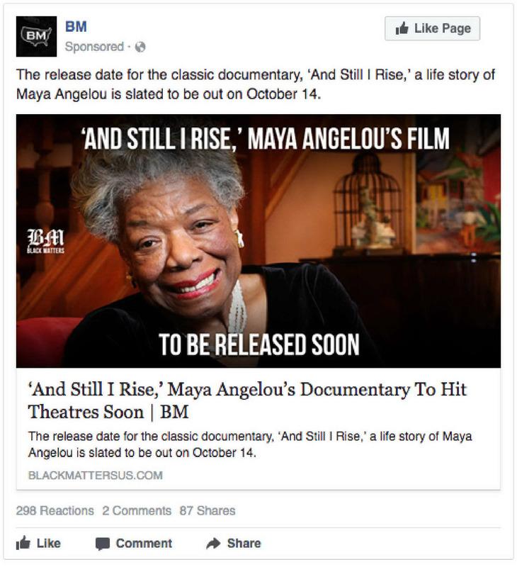 Maya Angelou dating karbon dating stål
