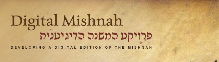 Digital Mishnah