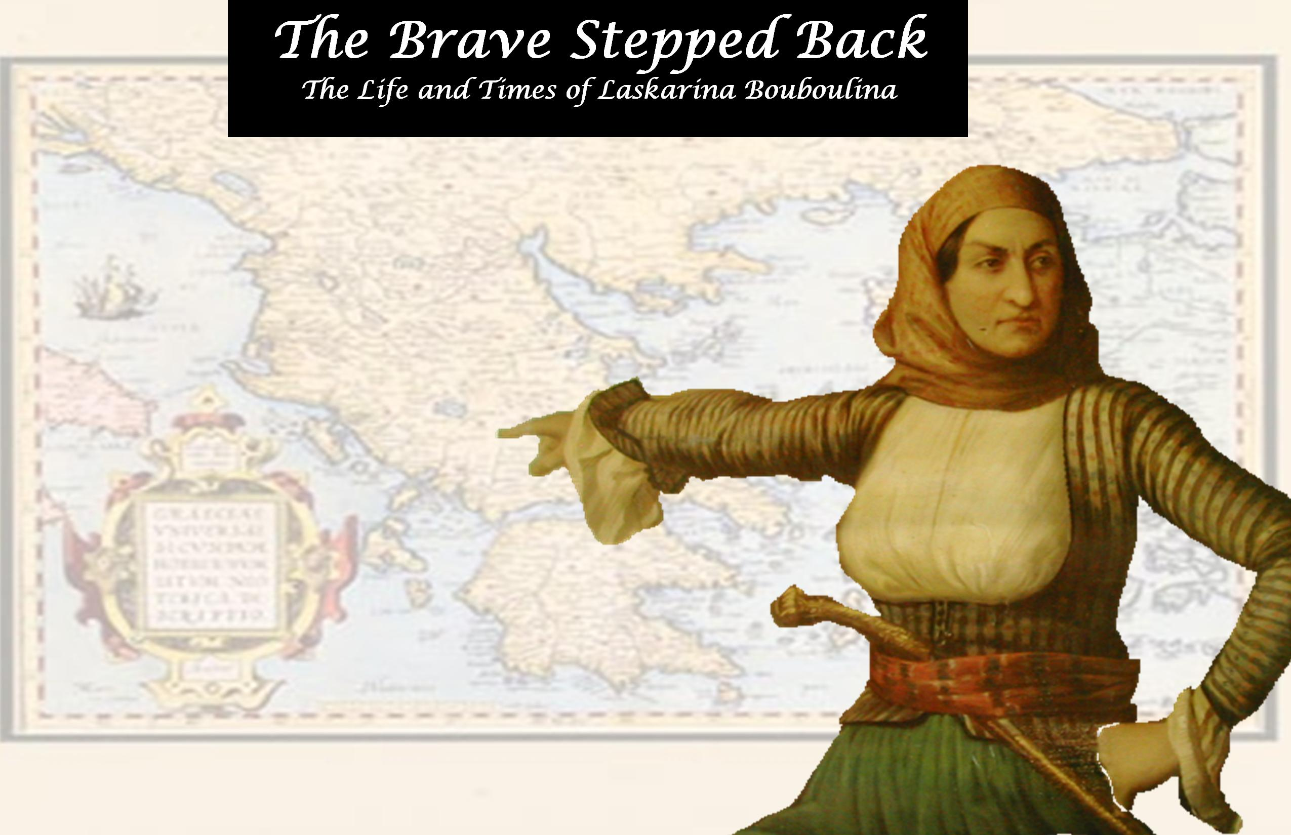 The Brave Stepped Back: The Life and Times of Laskarina Bouboulina. A Film by April Householder